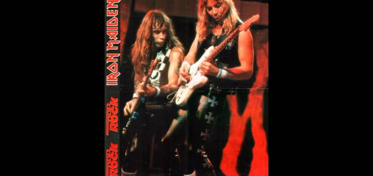 Iron Maiden: An Empire Of Madness (Belgrade, 1986)